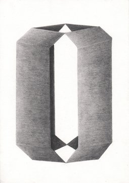 KALEIDOSCOPE, 2020, 21 x 14.8 cm, pencil on paper